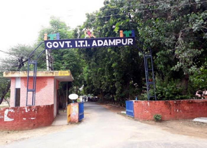 ITI Adampur