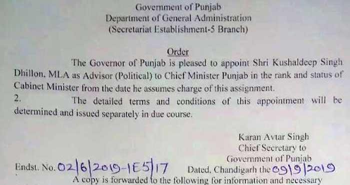 Kushaldeep Singh Dhillon Appointment Letter