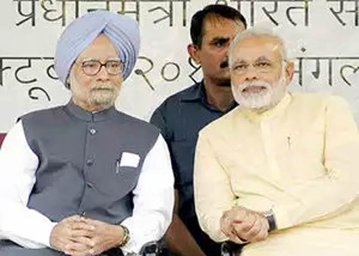 Manmohan singh Modi