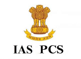 PCS IAS Logo
