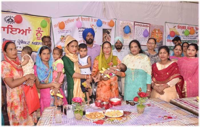 Poshan Maah launched in Punjab