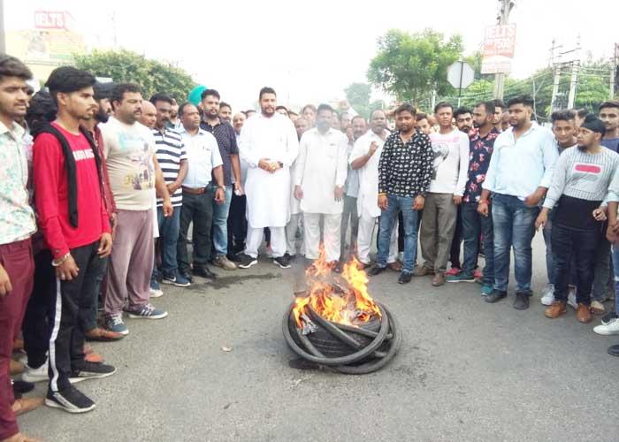 Punjab Bandh Valmiki Protest 1