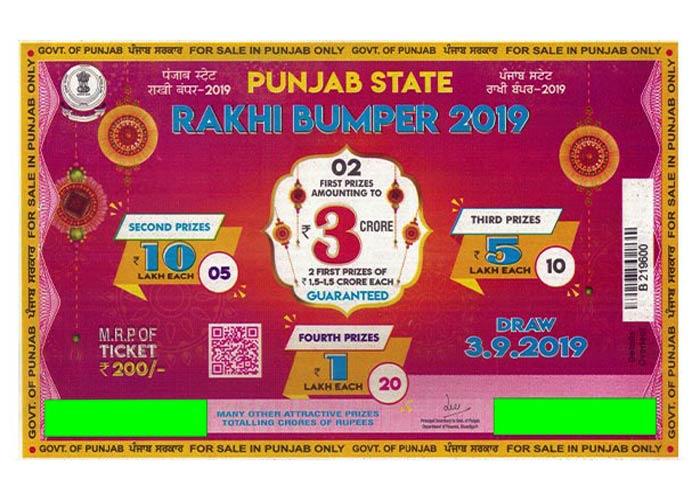 Punjab State Rakhi Bumper lottery
