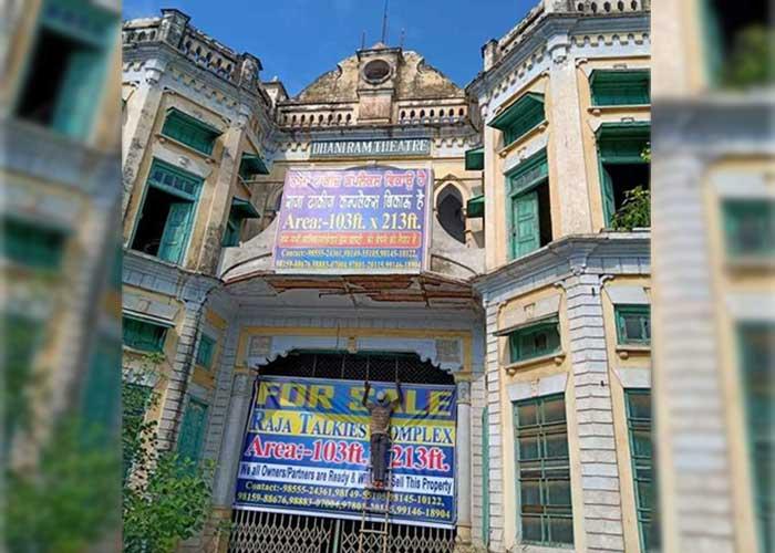 Raja Talkies Ferozepur