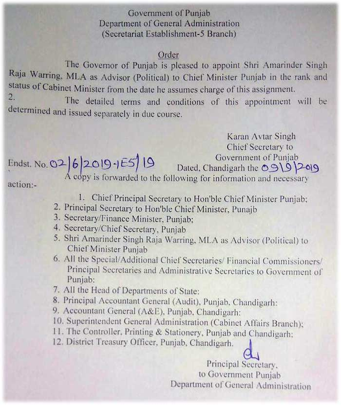 Raja Warring Appointment Letter