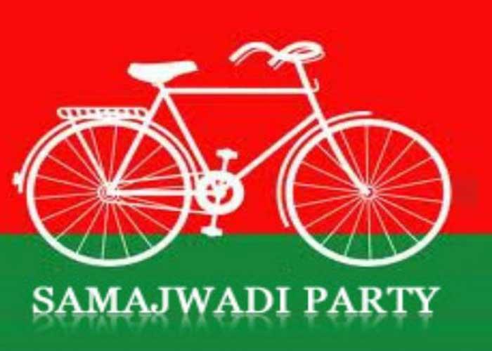 Samajwadi Party Logo