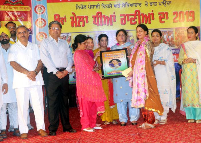 Sarabjit Kaur honored award