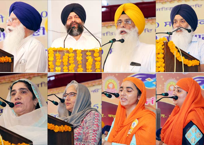 Shiromani Committee Panjokhra Sahib Seminar