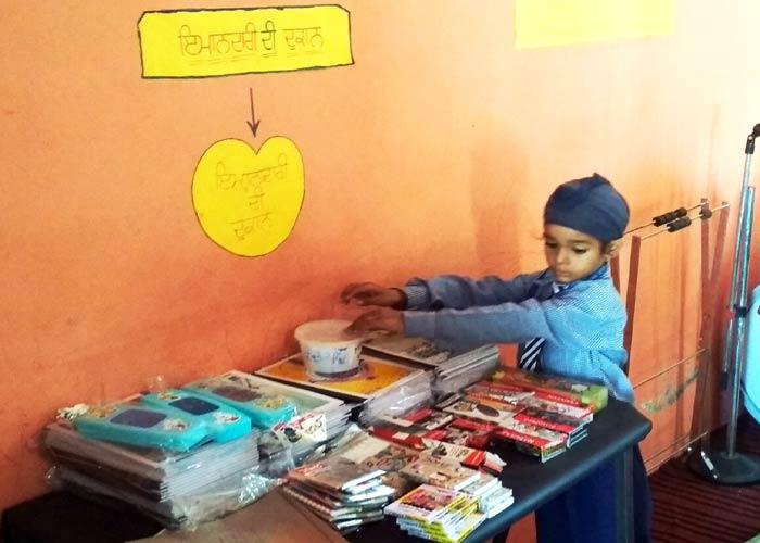 Stationery Shop at Govt School