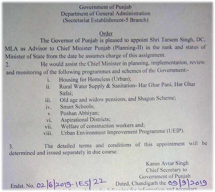 Tarsem Singh DC Appointment Letter