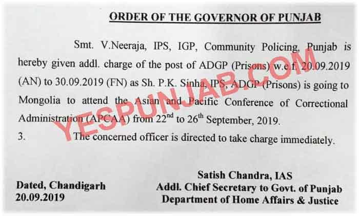 V Neeraja Additional Charge Order