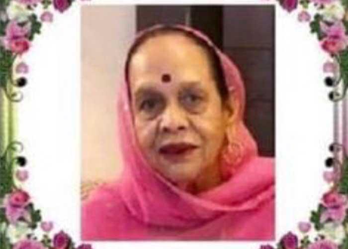 Bhag Devi Avinash Chander mother