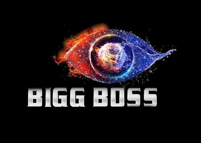 Bigg Boss Logo