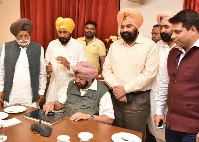 Capt Amarinder launches Punjab Job Helpline