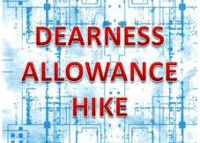 Dearness Allowance Hike