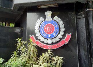 Delhi Police Headquarters