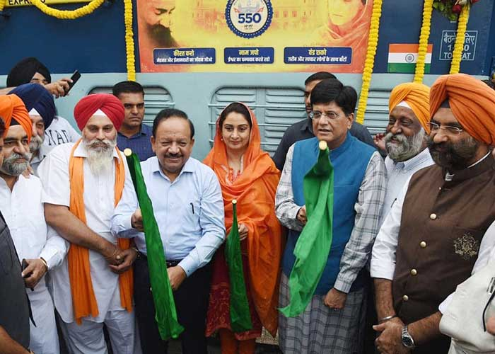 Harsimrat Badal Train Flagoff