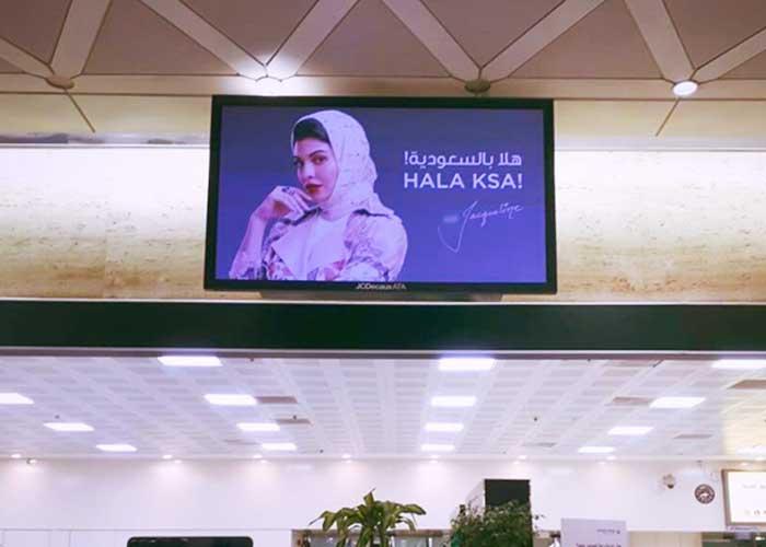 Jacqueline Fernandez KSA Airport