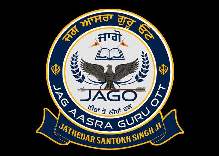 Jag Aasra Guru Ott logo