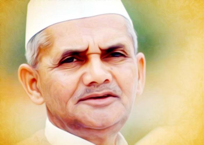 Lal Bahadur Shastri