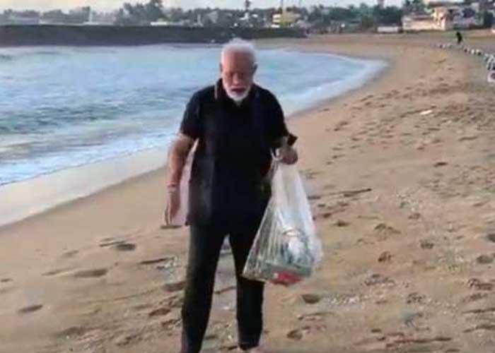 Modi Clean TN Beach