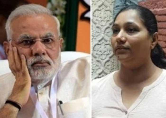 Modi Damyanti Ben Modi