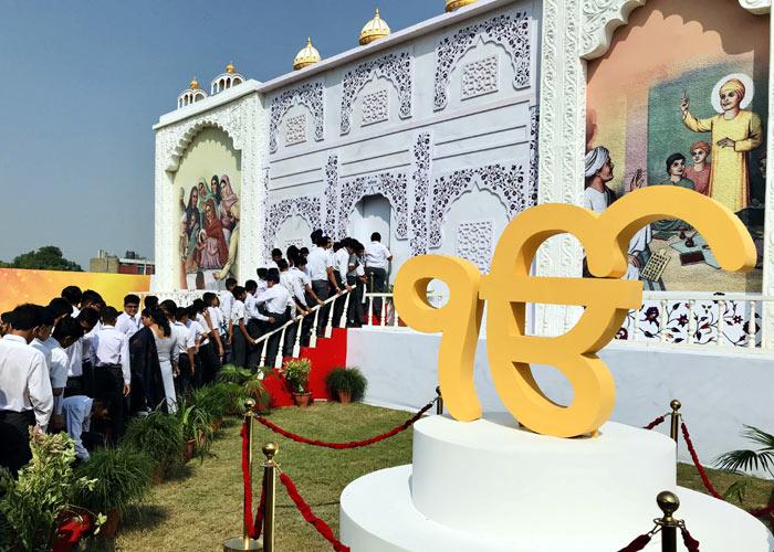 Parkash Purab Digital Museum 1 at Ludhiana