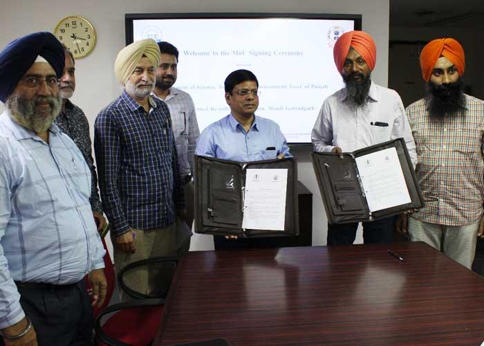 Punjab MoU Industrial Associations GNDEC Ludhiana