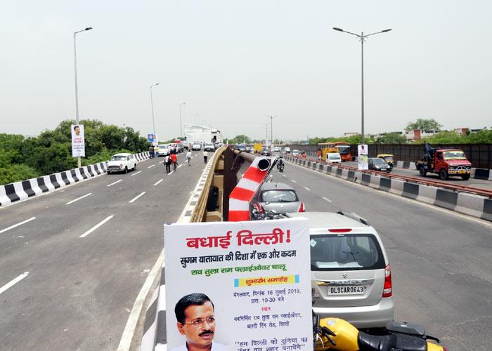 RTR Flyover Ring Road Delhi