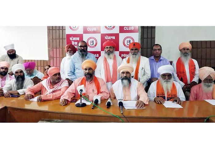 Sant Samaj Press Conffernce at Punjab Press Club