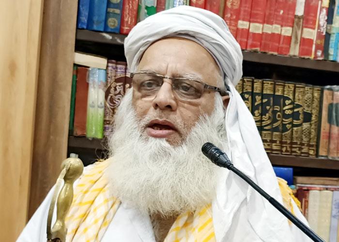 Shahi Imam Punjab