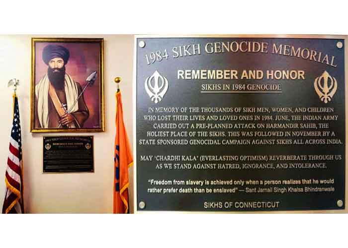 Sikh Memorial 1 US 1