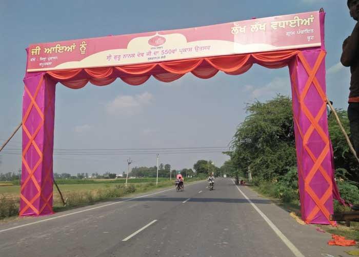 Sultanpur Lodhi Road Entrance Gate