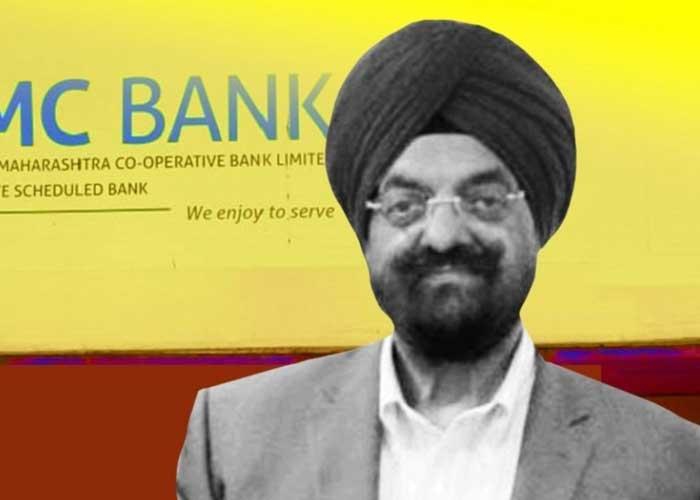 Waryam Singh PMC Bank