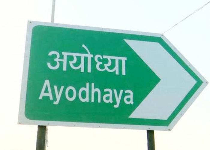Ayodhya Board