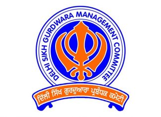 DSGMC Logo