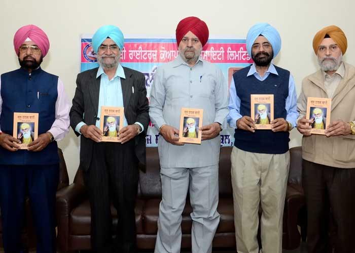 Guru Nanak Bani Book Launch