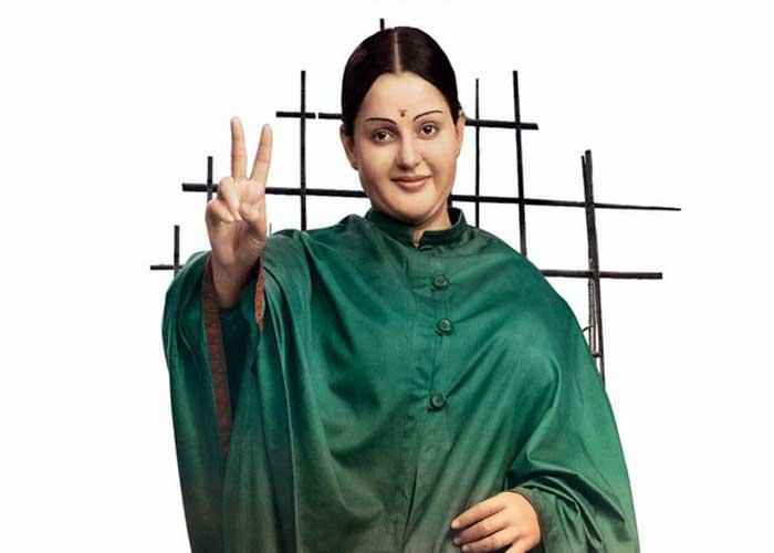 Kangana Ranaut Thalaivi Poster