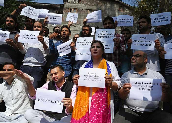 Kashmiri journalists Protest