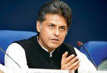 Manish Tewari Congress