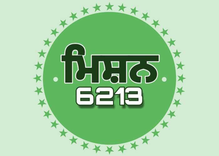 Mission 6213 Logo