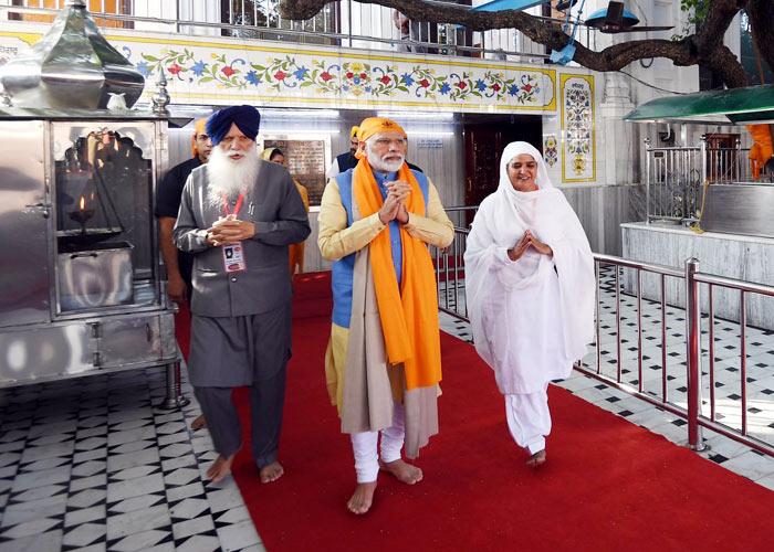 Modi Jagir Kaur at Sultanpur Lodhi