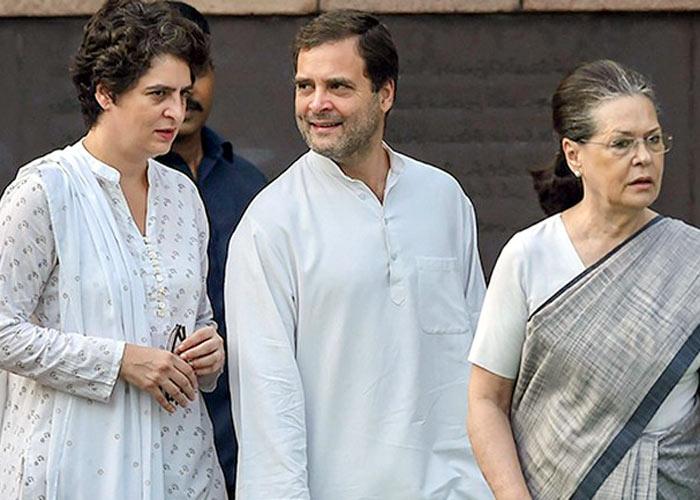 Priyanka Rahul Sonia