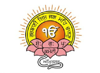 SGPC Original Logo