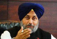 Sukhbir Singh Badal SAD