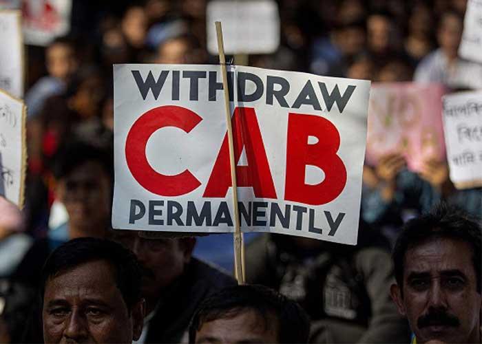Anti CAB Protest Banner