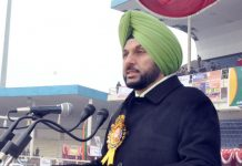 Gurpreet Bhullar Speaking