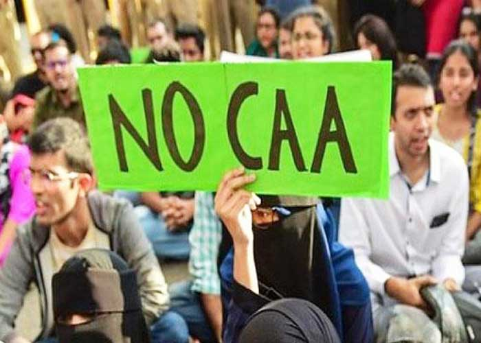 No CAA protest
