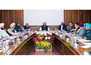 Punjab Cabinet Meeting 4Dec19