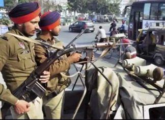 Punjab Police security